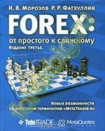 Книги форекс doc бесплатный бонус на forex