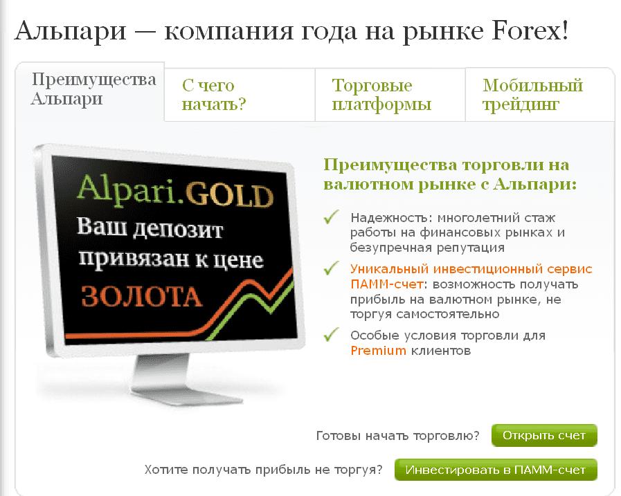 При открытии счета на forex форекс клуб аналитика рынка
