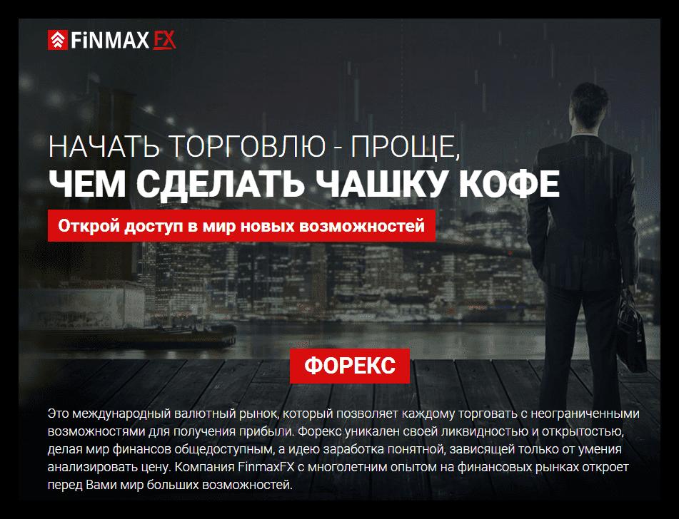 Надёжные центры форекс php форекс