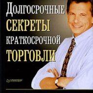 Дмитрий возный форекс тики на форекс