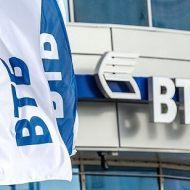 Фундаментальный анализ ВТБ Банка