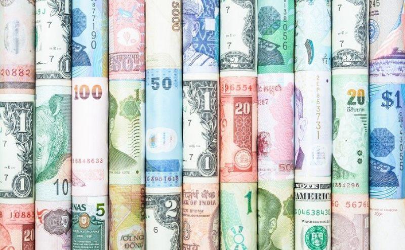 Самые выгодные пары форекс торговые биржи биткоин