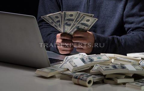 Деньги в экономике