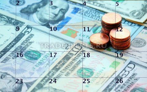 Экономический календарь,что это и как его использовать