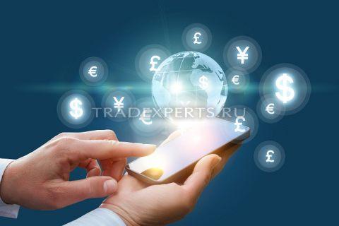 Фундаментальный анализ валютных рынков