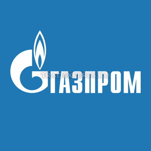Фундаментальный анализ Газпрома