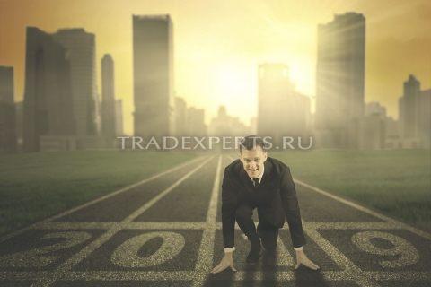 Как начать работу на бирже