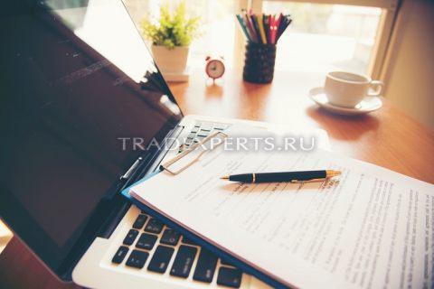 Производные финансовые инструменты изображение 1