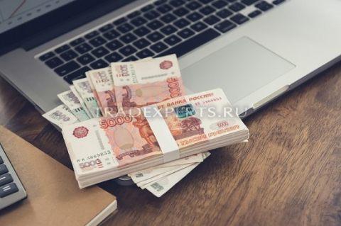 Рублевые счета и брокеры на форекс