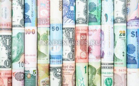 Все валютные пары форекс