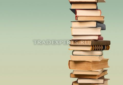 Книги по фундаментальному анализу на Форекс