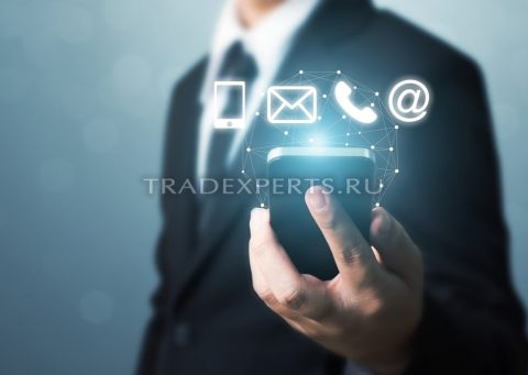 Контакты tradexperts.ru