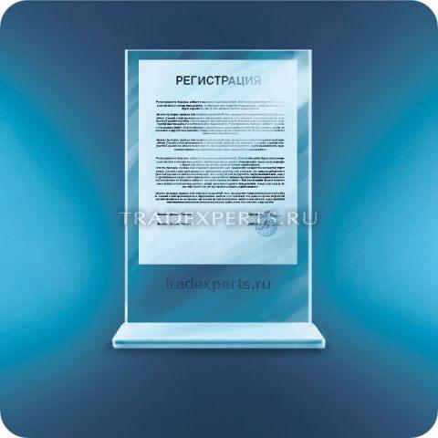 Регистрация счета на Forex