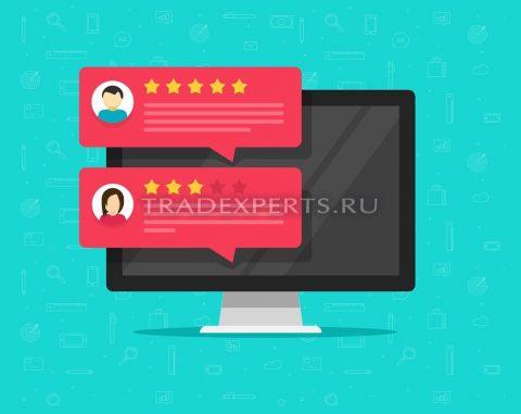 Tradexperts.ru Отзывы о работе