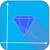 Фигура Бриллиант или Алмаз