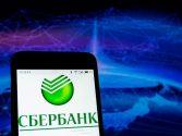 Количество акций Сбербанка